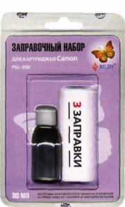 Заправочный набор для заправки картриджей струйных принтеров Canon PGI - 5BK. Арт. RK-C14