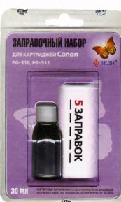 Заправочный набор для заправки картриджей струйных принтеров Canon PG-510, PG-512. Арт. RK-C20