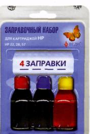 Заправочный набор для заправки картриджей струйных принтеров Hewlett-Packard 22, 28, 57. Арт. RK-H05