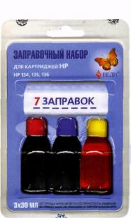 Заправочный набор для заправки картриджей струйных принтеров Hewlett-Packard 134, 135, 136. Арт. RK-H08