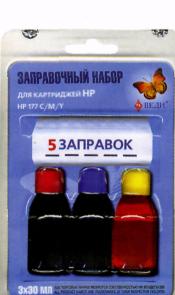Заправочный набор для заправки картриджей струйных принтеров Hewlett-Packard 177 C/M/Y. Арт. RK-H13
