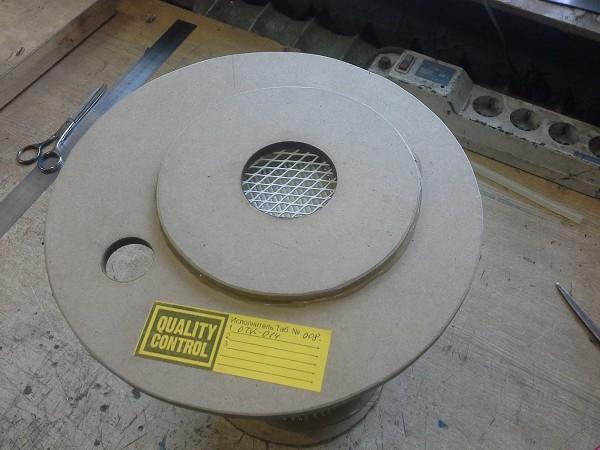 Фильтрующий элемент для пылесоса HCTV5 (HEPA,18,9 л) ATRIX