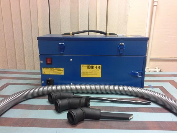 Специальный ПОСТ1-Т4 макси. на 4 кг сбора тонера специальный сервисный пылесос