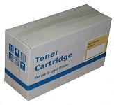 Коробка малая БЕЛАЯ для упаковки лазерных картриджей